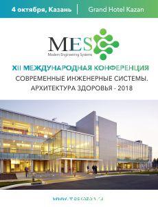 Выставка в Республике Татарстан