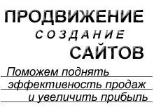 баннер в газете Республике Татарстан