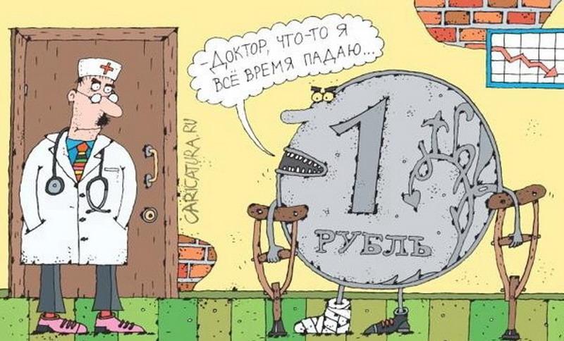 ob-zor.ru