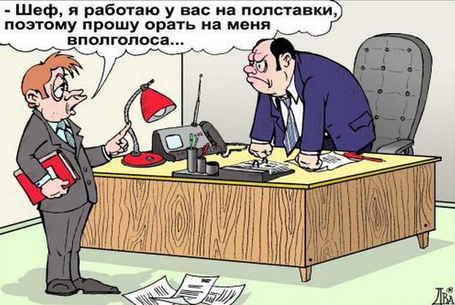 nifdugu.ru