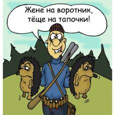 runet.lol