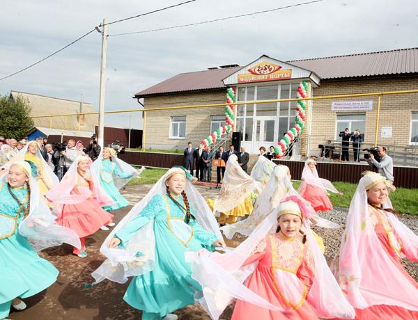 gossov.tatarstan.ru-403
