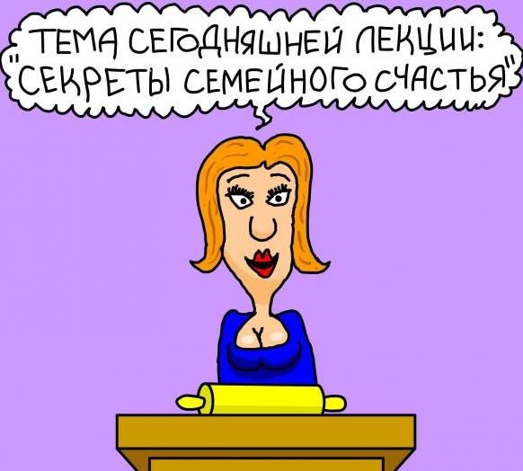 anekdot-5