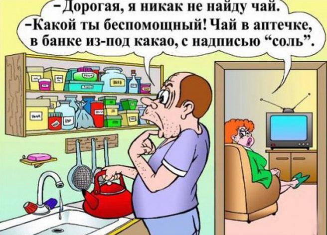 karikatury-23