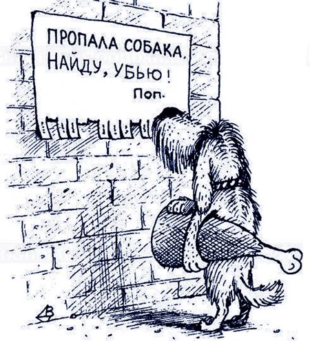 karik-20