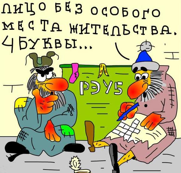 karik-28
