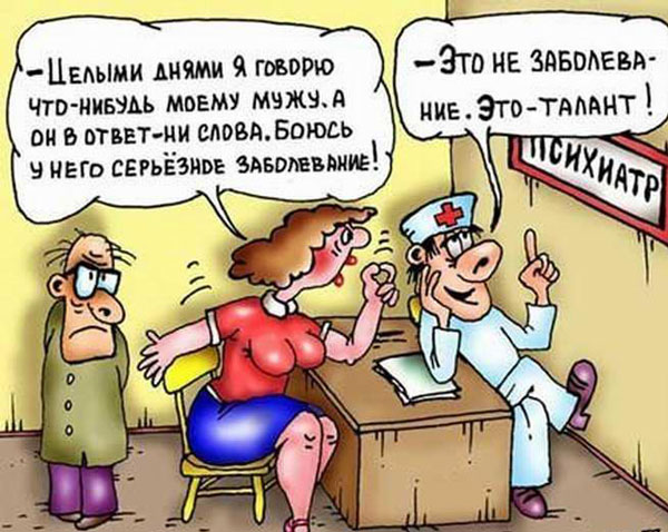 karikatury-26