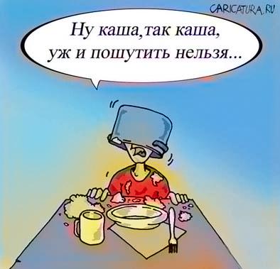 ШЮТКА