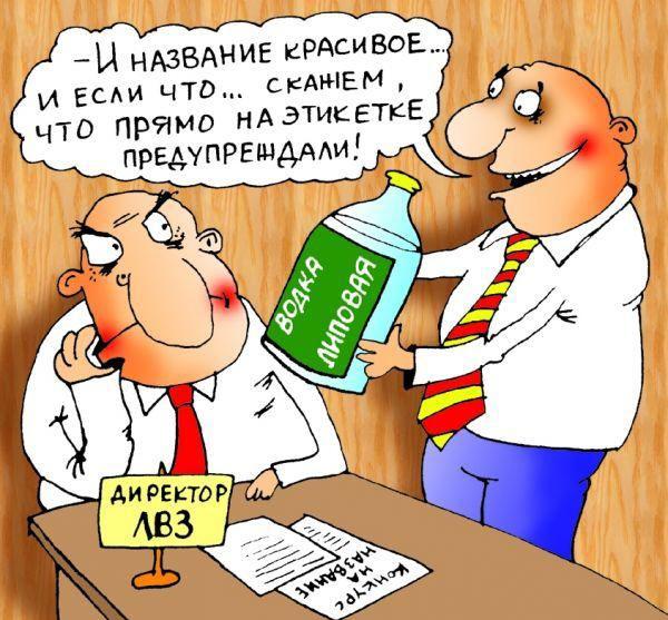 vodka-11