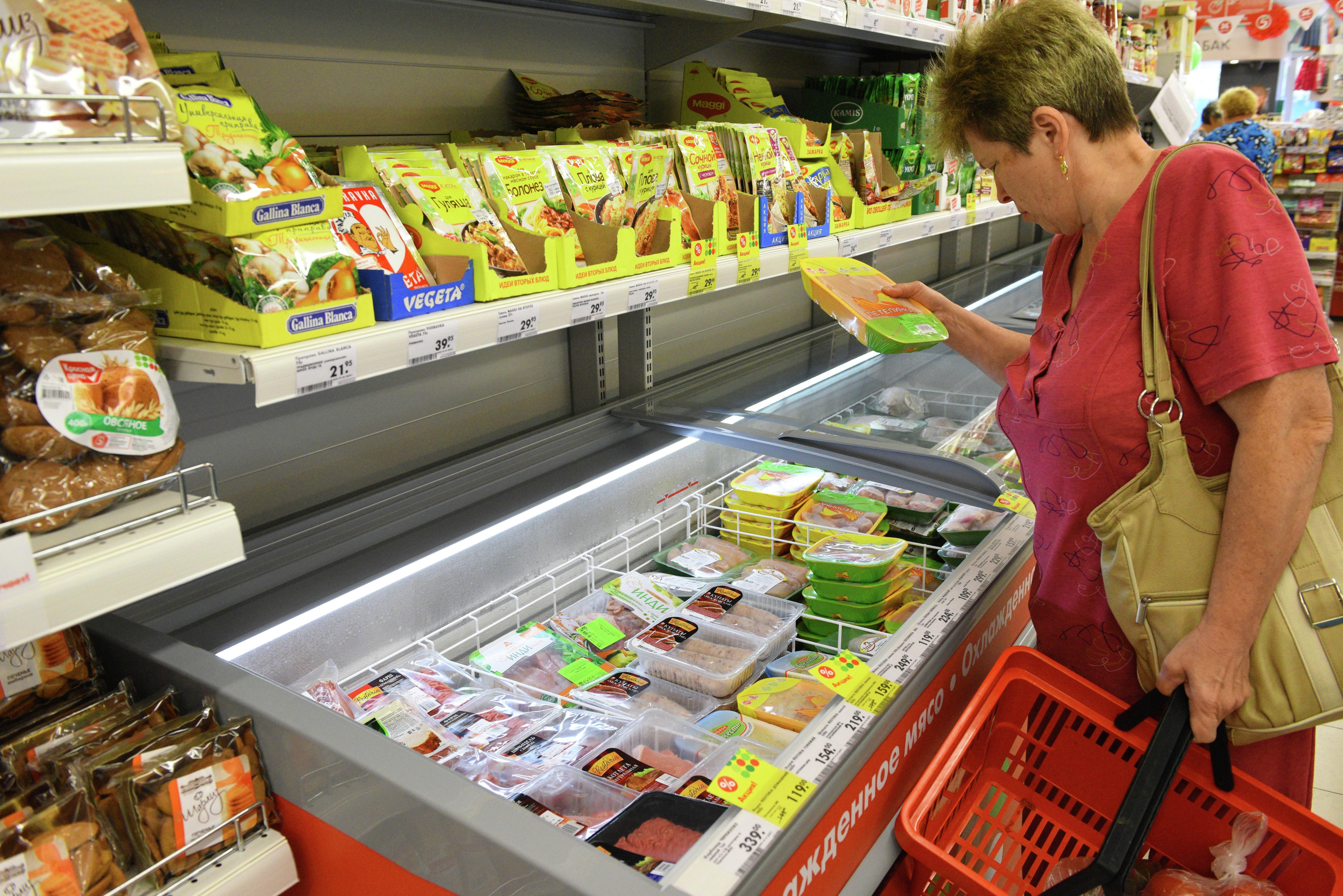 Акции магазин продукты 14 фотография