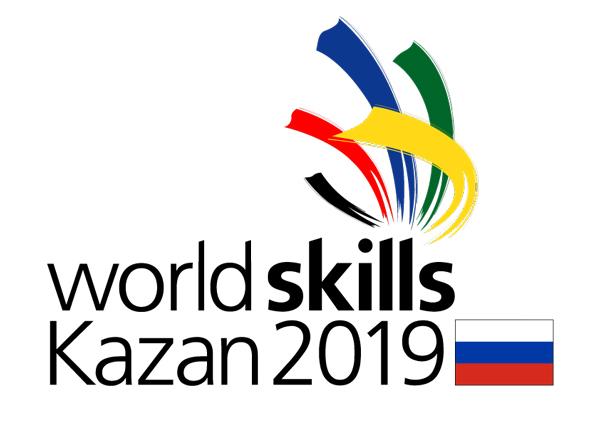 worldskills-29