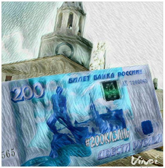 Рустам Минниханов поддержал Казань вборьбе заместо нановых купюрах