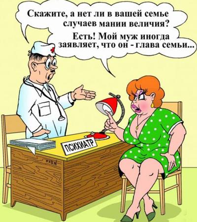 karik-26