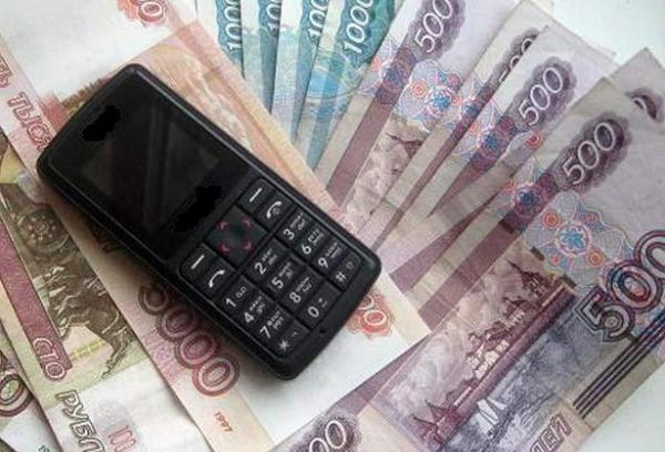 ВБугульме пенсионерка отдала мошенникам 1,4 млн руб.