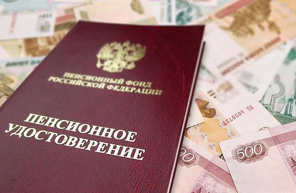 Тюменские пожилые люди получат всередине зимы по5000 руб.