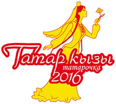 Конкурсы красоты в челябинске 2017