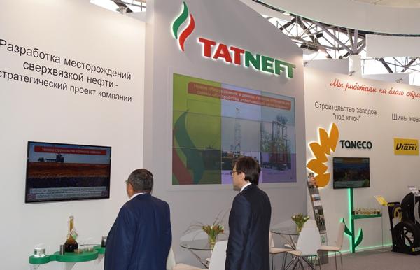 tatneft1-22