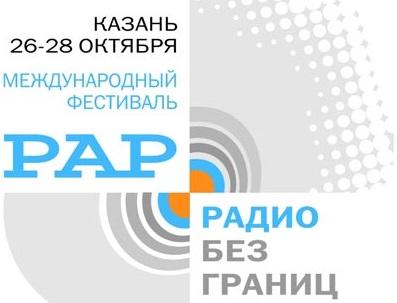 radio_logotip_radioacademy-ru_
