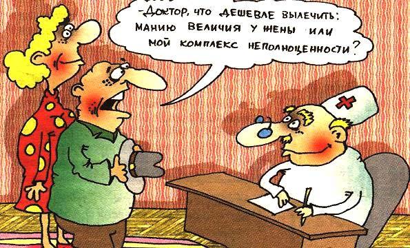 aleksandr_horoshevskiy_-_maniya_velichiya_i_kompleks_nepolnotsennosti