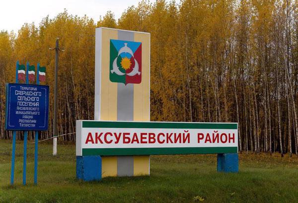 ak-25