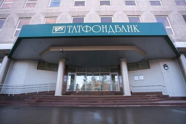 tatfondbank-poslednie-novosti-na-segodnya-pyatnadcatogo-dekabrya-sostoitsya-priem-grazhdan-po-zapisi-dlya-vydachi-nalichnyh_1
