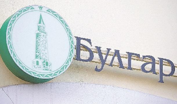 Булгар Банк_ntv.ru_