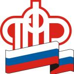 ПФР_mfcmmr.ru_