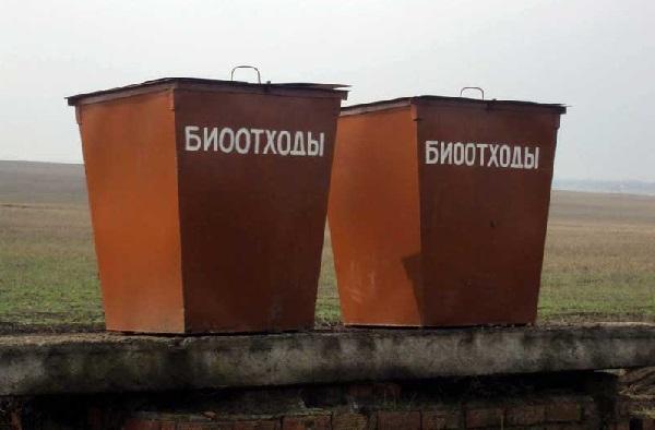 konteyner-bioothody