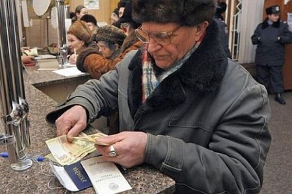 Льготы при получении пенсии по старости