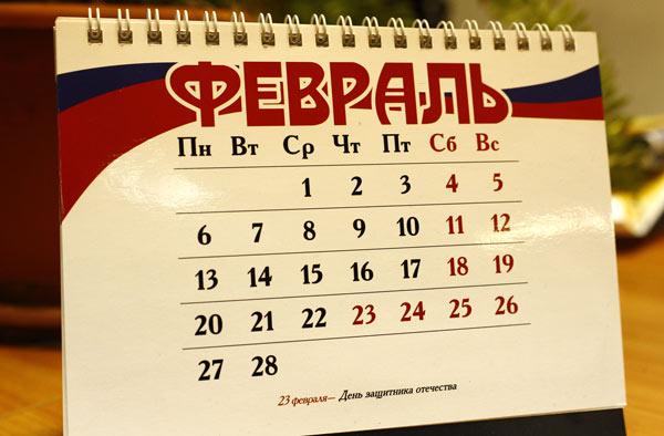 kalendar-16