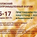 kazan2017_social