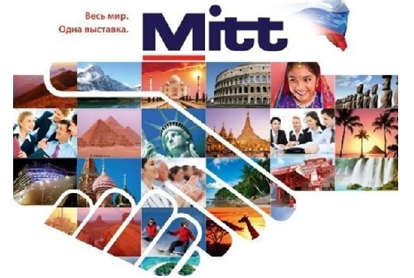 МИТТ-5-5