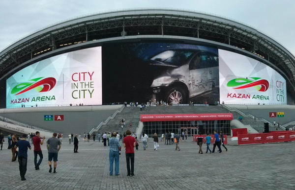kazan1-18