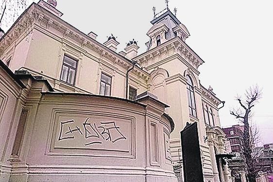 prokazan.ru-1
