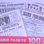rt-100