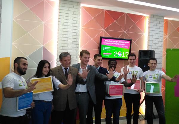 Врайонах региона проходит презентация Всемирного фестиваля молодежи истудентов— Чечня