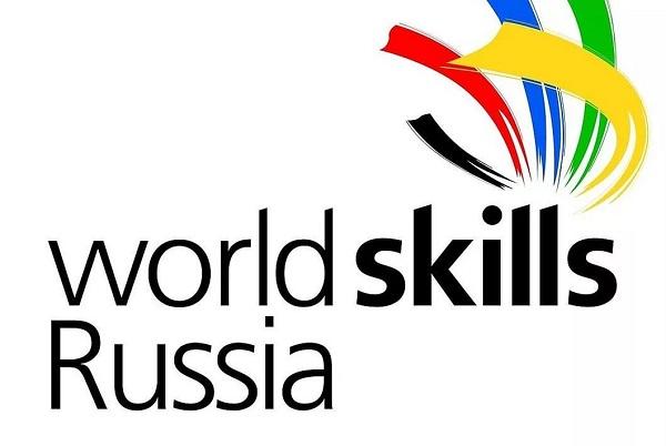 worldskills_2