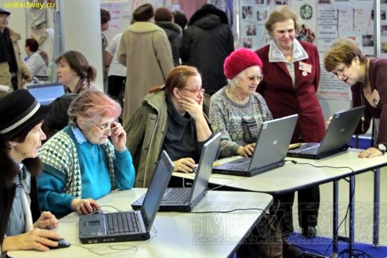 Ставропольцы старше 50 лет смогут принять участие  вконкурсе «Спасибо интернету— 2017»