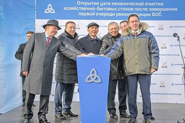 Нижнекамск_Пресс-служба Президента