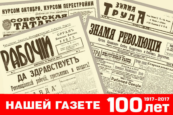 konkyrs100-1-1