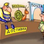 magaz