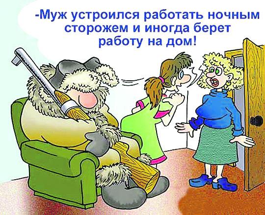 mtdata.ru