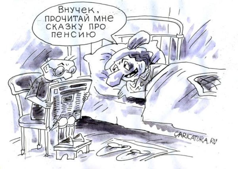 http://rt-online.ru/wp-content/uploads/2017/05/0ZS00OTJl.jpg