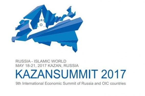 Рустам Минниханов ознакомился свыставкой «RUSSIA HALAL EXPO»