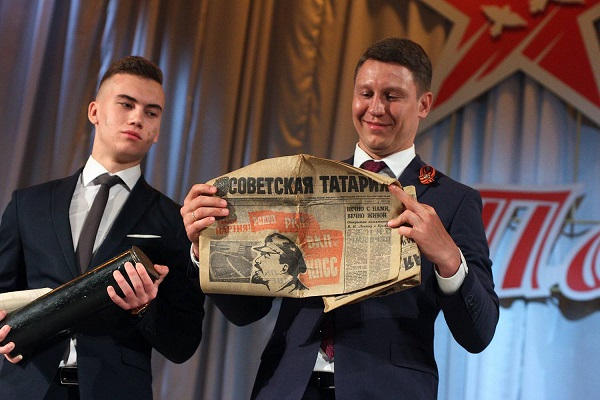 kazanreporter.ru_