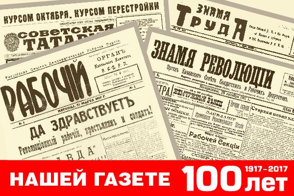 rubrika_100