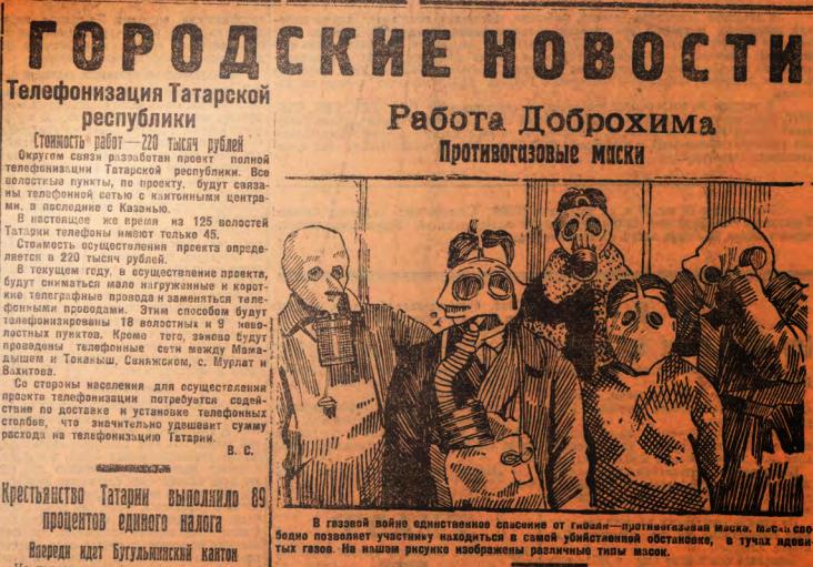 №51.04.03.1925 год