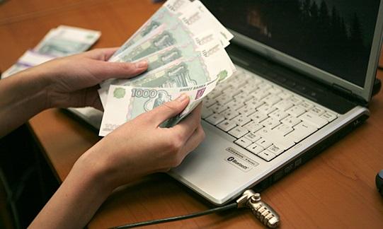 деньги рубли компьютер ноутбук