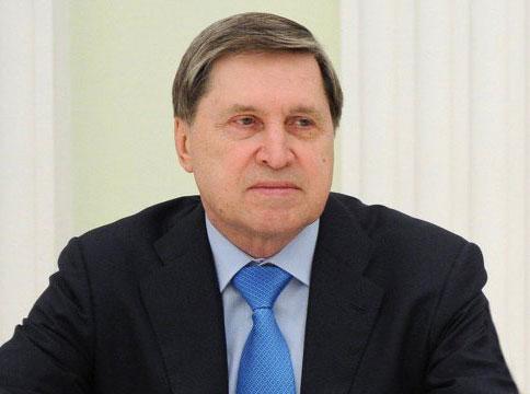 yhakov