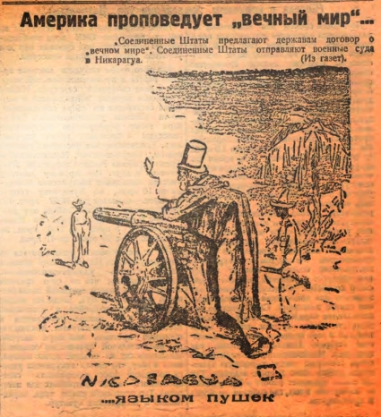 №08.10.01.1928